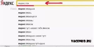 Яндекс гугл сказал что ты лох
